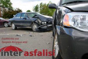 τροχαίο ατύχημα, φιλική δήλωση ατυχήματος, φροντίδα ατυχήματος, interasfalisi,